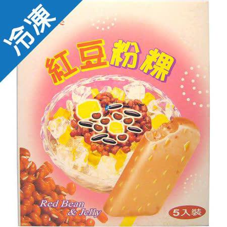 雙葉紅豆粉粿冰棒67gX5支