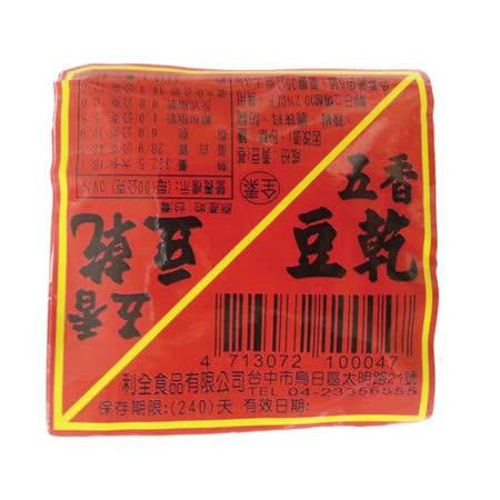 利全五香豆乾210g/6入
