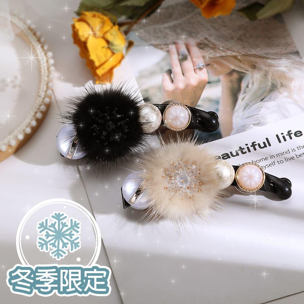 [台灣手工商品]華麗串珠毛料配件香蕉夾 2色 BC20278