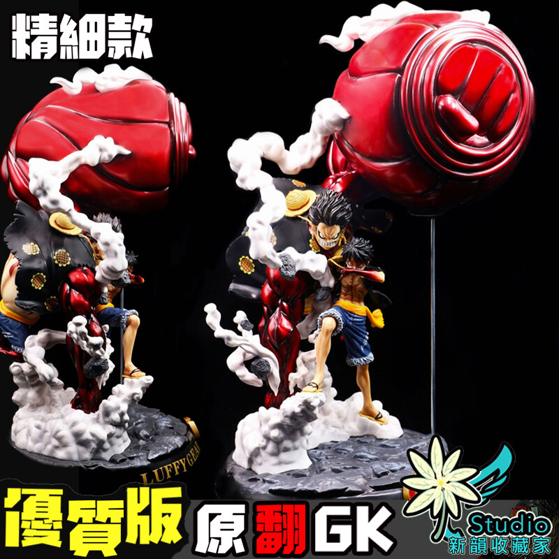 新韻收藏家 海賊超大拳頭四檔雕像雙魯夫52公分高 gk公仔批發 gk專賣店