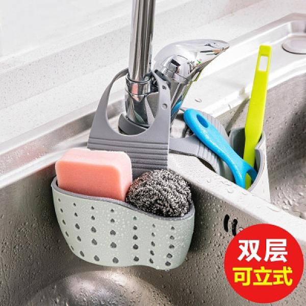 抖音同款居家居生活實用日常用品廚房用具水槽收納用品廚房小東西