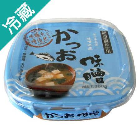 味榮日式鰹節味噌 300G  /盒