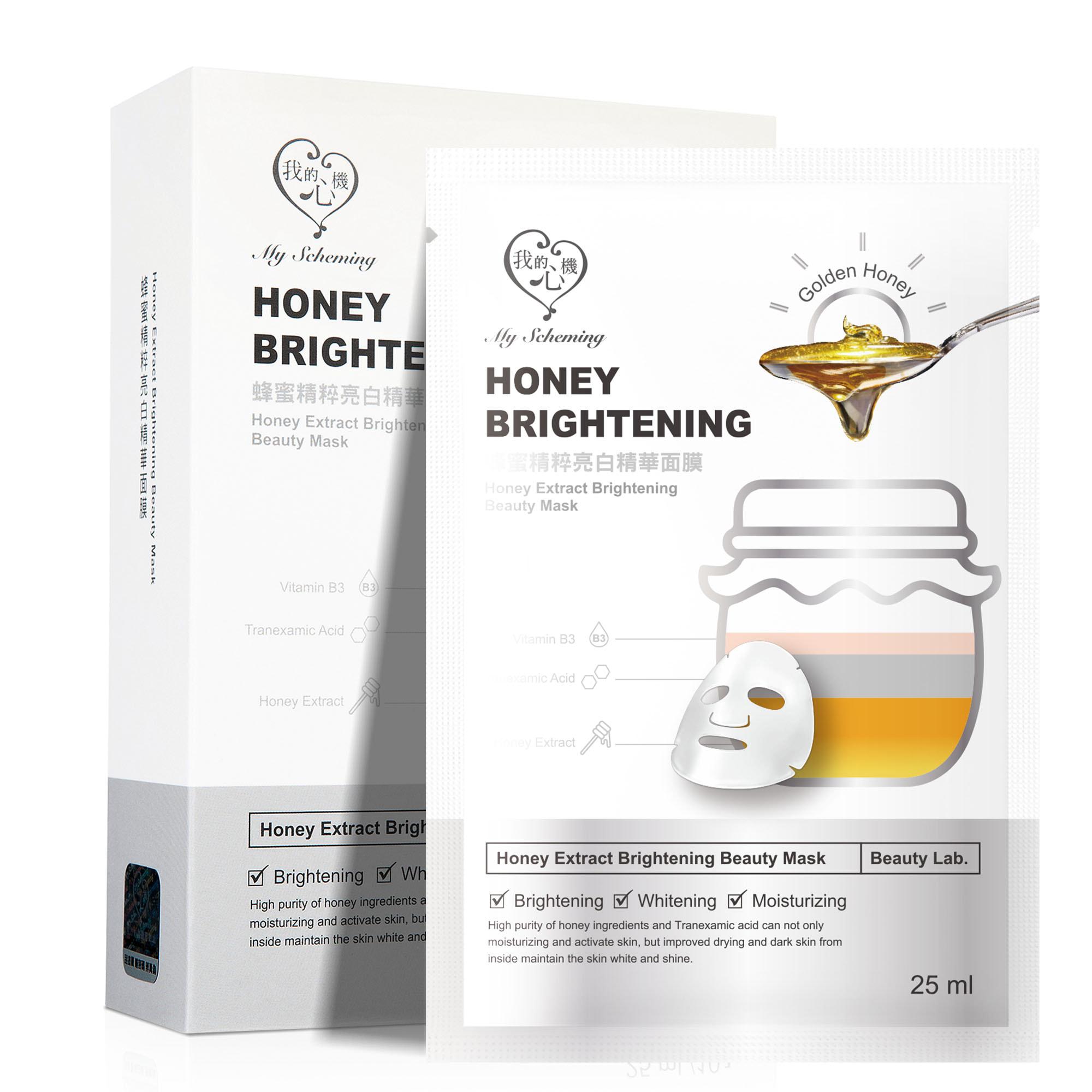 【我的心機】蜂蜜精粹亮白精華面膜(10入/片裝出貨)