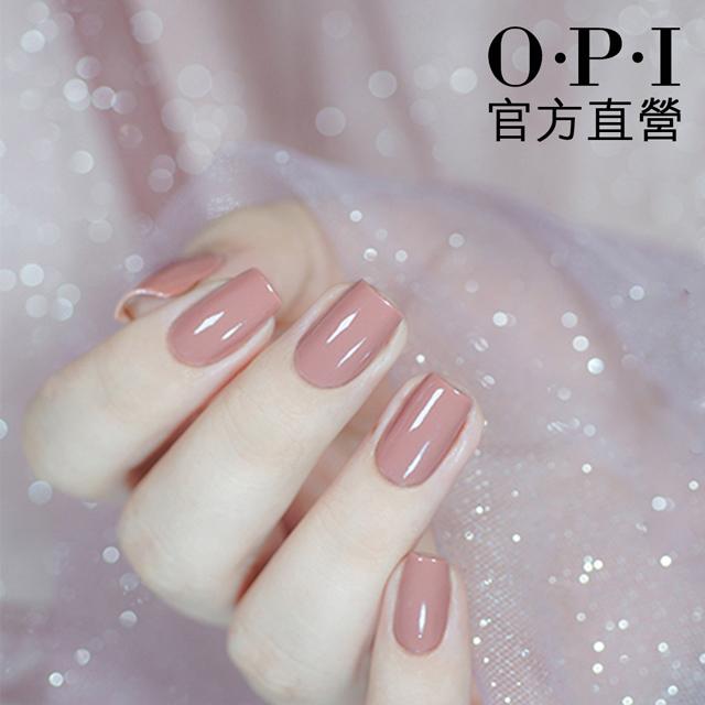 OPI 如膠似漆2.0系列.焦糖牛奶-ISLA15 15ml