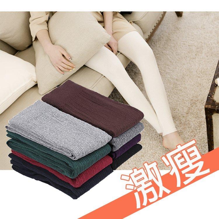 日本風 超彈力顯瘦純棉內搭褲