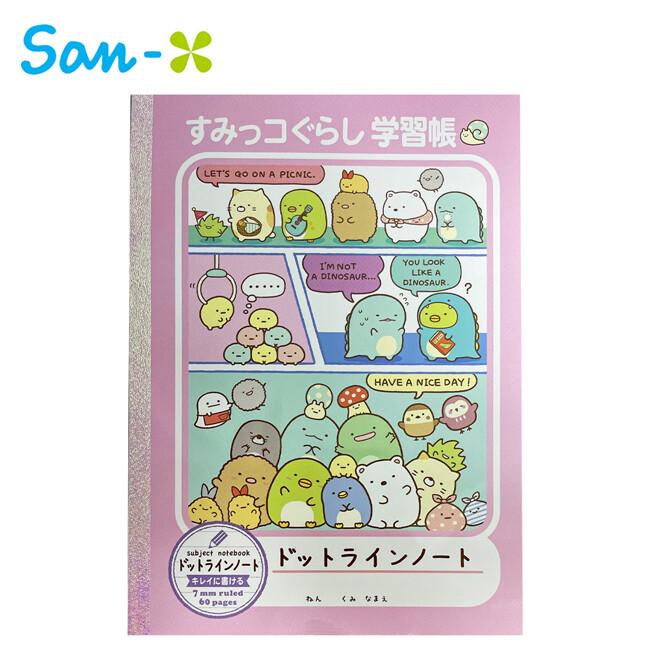 角落生物 b5 橫線筆記本 日本製 定頁筆記本 筆記本 記事本 角落小夥伴 san-x 777827
