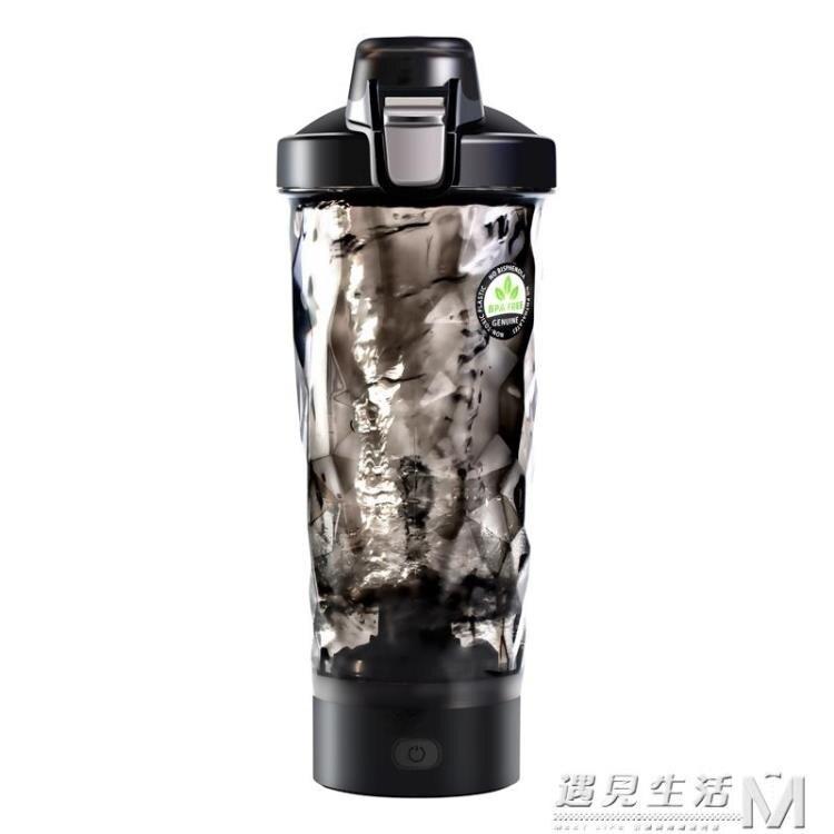 全自動攪拌杯電動搖搖杯便攜充電款蛋白刻度運動奶昔健身搖粉杯子