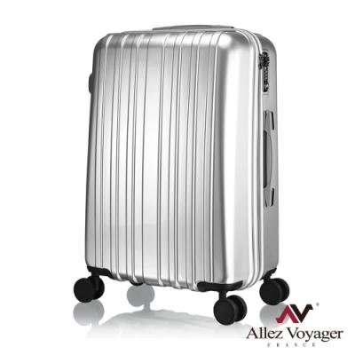 奧莉薇閣 24吋行李箱 PC輕量旅行箱 移動城堡(冰炫銀)