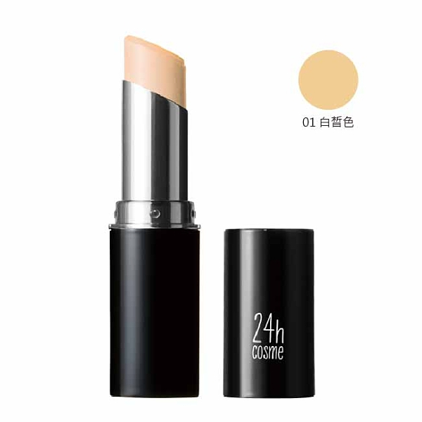 24h 肌膚友善礦物粉底棒SPF50+/PA++++7g (01白皙色)