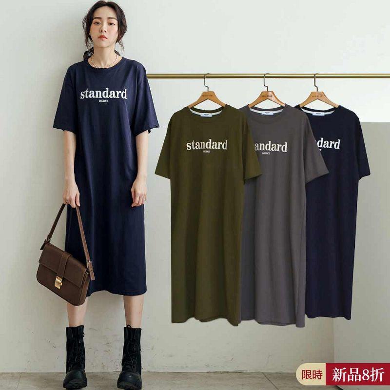★8折★standard標準字體膠印棉質洋裝(共3色)0406 預購【NJ0839】