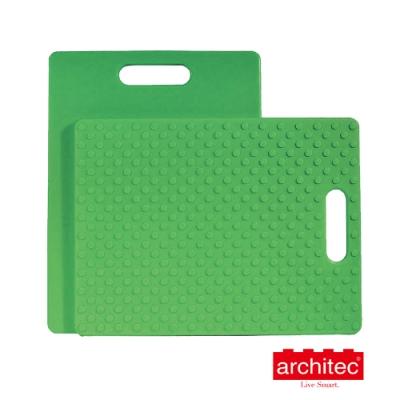 【Architec】樂高砧板-大(檸檬綠)