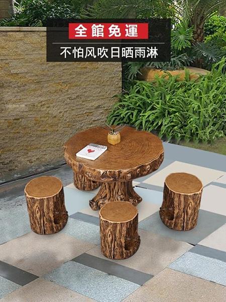 戶外桌椅組合露天台公園花園休閒陽台小圓桌凳子茶幾防水防曬【八折下殺】
