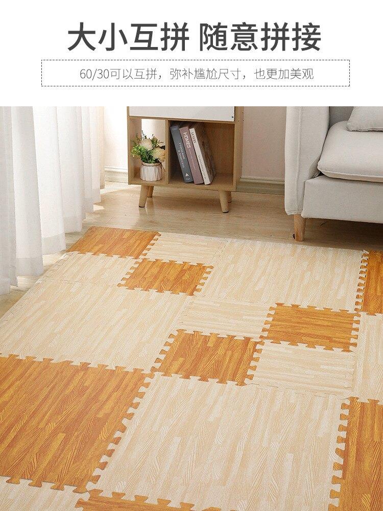 木紋泡沫地墊拼接爬行墊鋪地板泡沫墊機器織造墊子地墊歐式拼