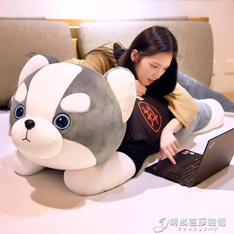 哈士奇公仔布娃娃二哈毛絨玩具玩偶可愛床上大狗狗熊睡覺抱枕女孩 芭蕾朵朵