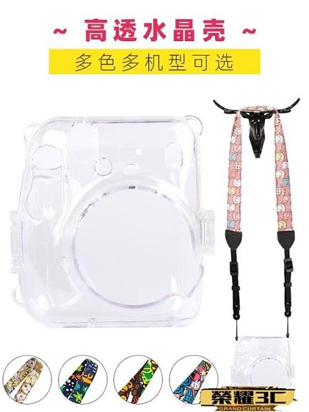 相機包 拍立得mini11相機包斜跨可愛 7S/7C/8/9透明水晶殼保護套配件3C