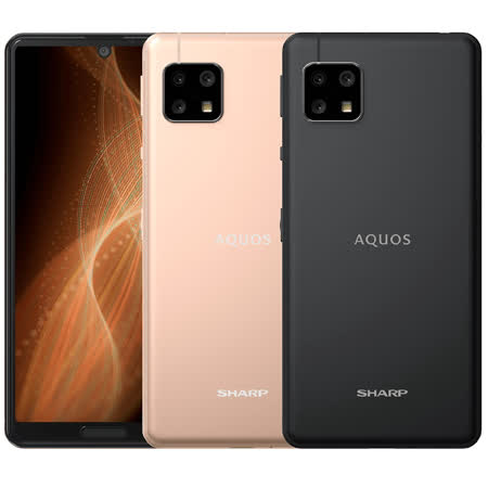 SHARP AQUOS sense5G (8G/128G)5.8 吋 八核心手機