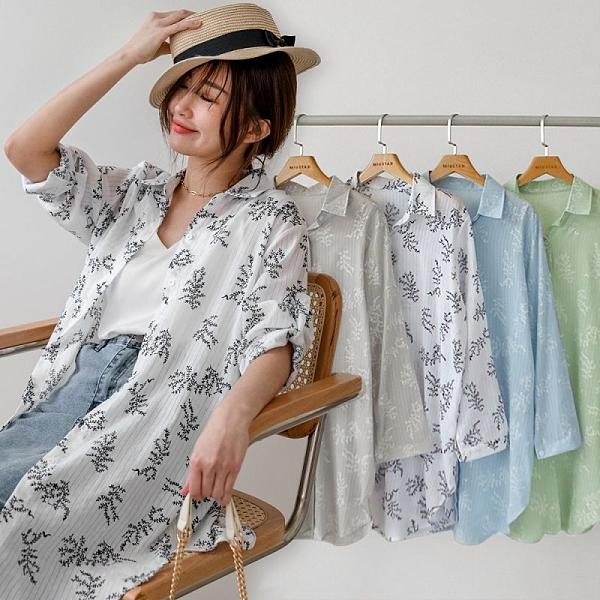 現貨-MIUSTAR 枝葉膠印微透感棉麻襯衫(共4色)【NJ0041】