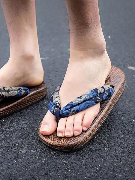 人字拖 日本日式木拖鞋男cos木屐鞋人字拖 厚底和風中國風和風高跟中式 原本