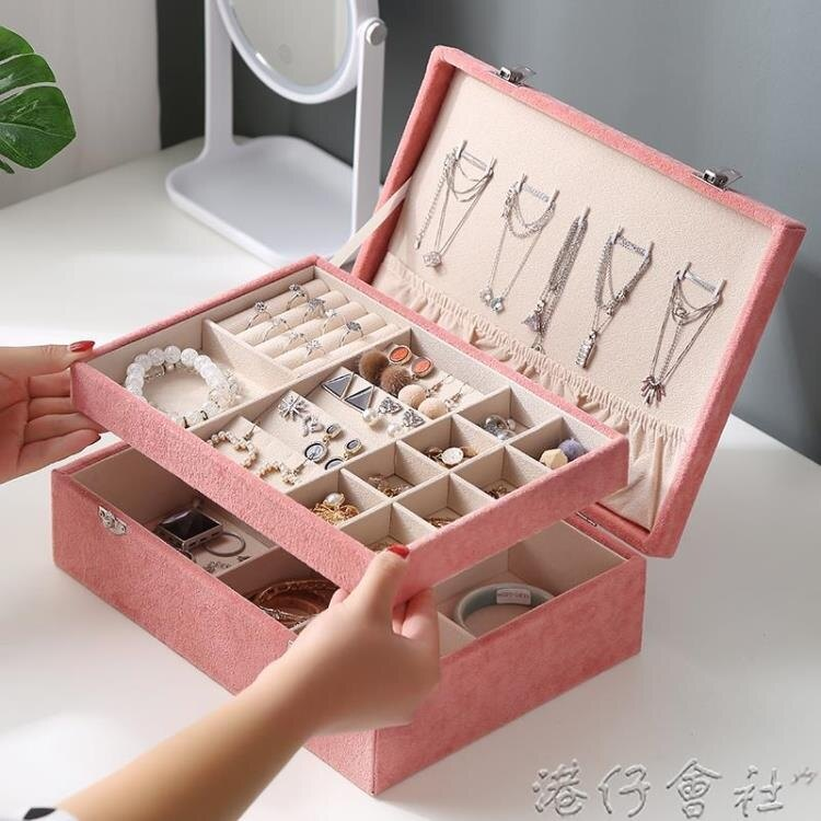 首飾盒耳環耳飾收納盒耳釘飾品盒子網紅ins珠寶盒項鏈戒子大容量