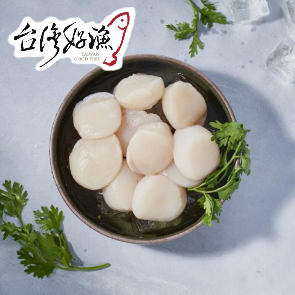 台灣好漁北海道生食級干貝3s(10顆/225g)