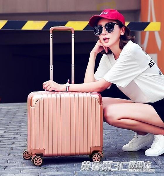 短途小型小號輕便18寸20女復古超輕男拉桿行李箱旅行登機密碼箱子ATF 伊衫風尚