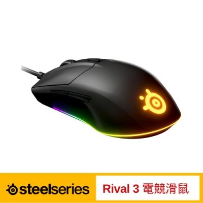 SteelSeries 賽睿 Rival 3 電競滑鼠