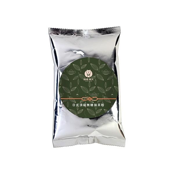 台灣茶人 無糖日式頂級抹茶粉115g(補充包)【小三美日】