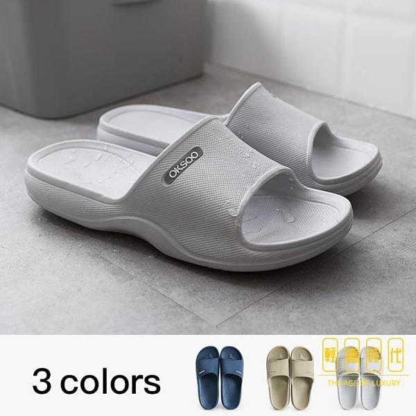 拖鞋男防滑洗澡室內夏浴室家用居家軟底大呎碼厚底涼拖鞋【輕奢時代】