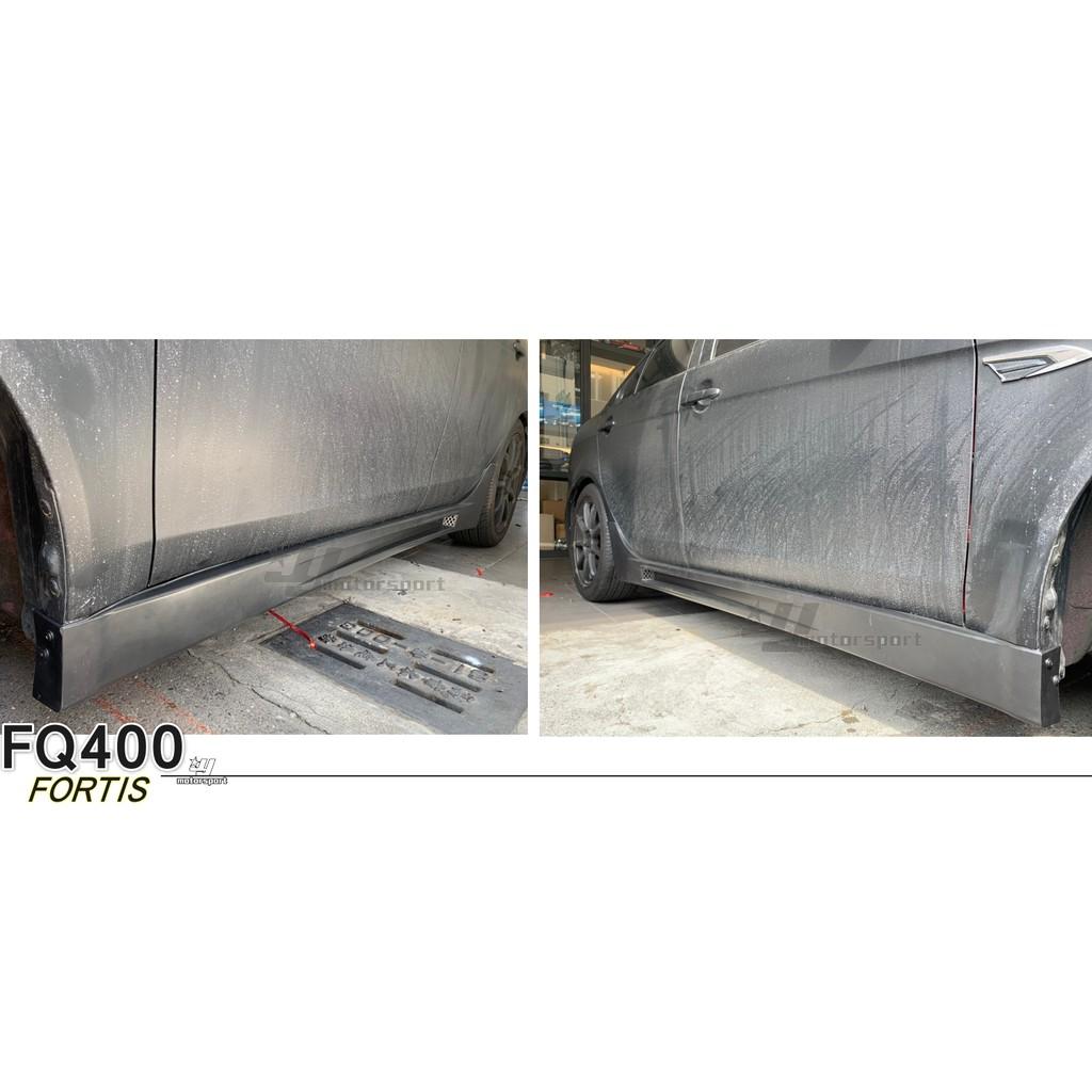 小傑車燈--全新 三菱 LANCER FORTIS FQ400 12 13 14 年 側裙 側群 素材