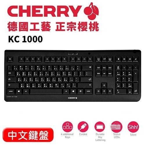 CHERRY KC 1000 /CH-JK-0800-2/有線鍵盤/黑