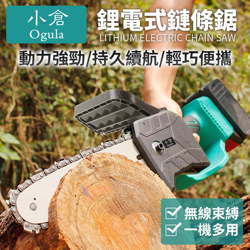 平價屋-單手電鋸大功率鋰電池小電鏈鋸8寸家用小型手持戶外充電式伐木鋸