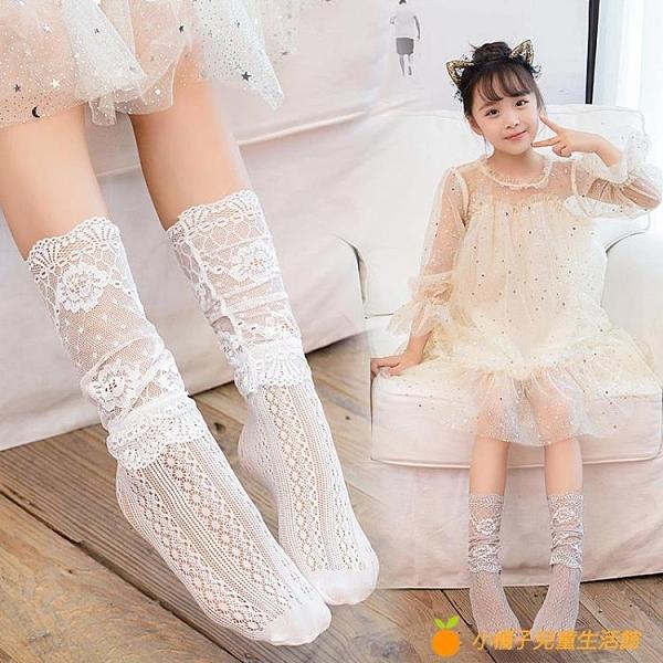 兒童襪子春秋天薄款女童夏季蕾絲網眼中筒女孩中大童女透氣堆堆襪【小橘子】