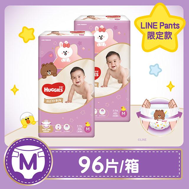 【好奇】裸感好動褲 M 48片x2包/箱