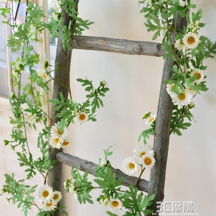 仿真雛菊花藤假花藤條向日葵空調管道纏繞室內背景墻櫥窗裝飾遮擋 芭蕾朵朵