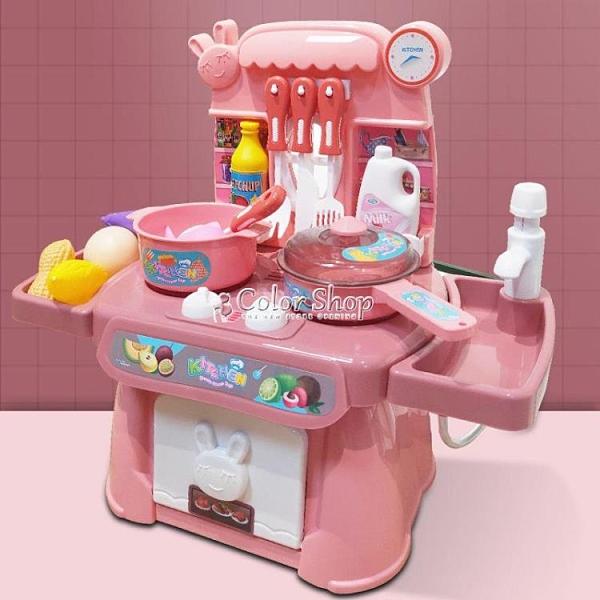 過家家廚房兒童玩具套裝男女孩仿真做飯煮飯寶寶餐具3-6歲小孩兒 快速出貨 YYP