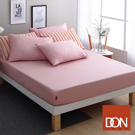 雙人 / 200織精梳純棉床包枕套三件組 / 輕柔粉-極簡生活 / 網路限定 / DON