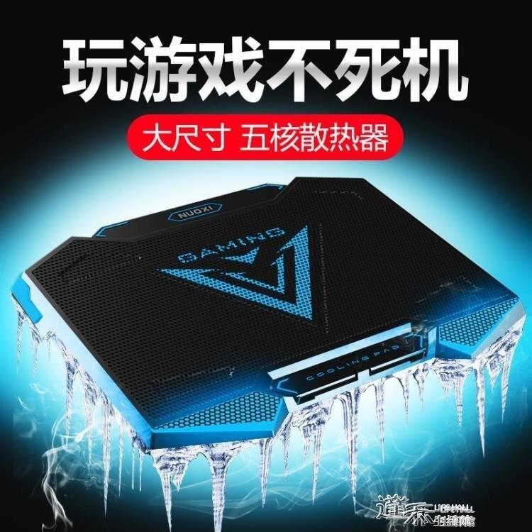 筆記本散熱器15.6英寸電腦排風扇17.3底座板