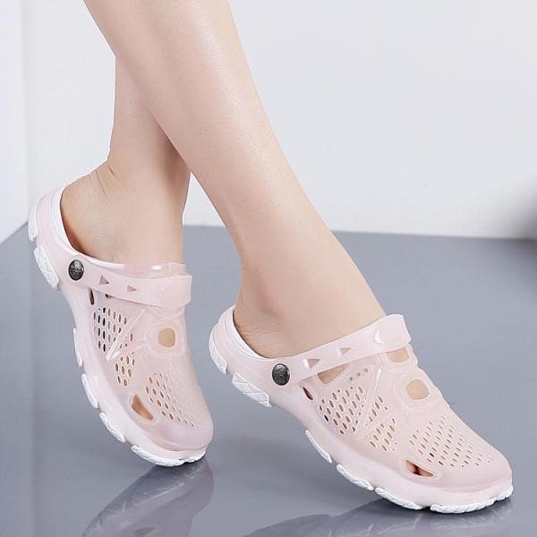 拖鞋女外穿防滑涼拖包頭洞洞半拖鞋女2021年新款夏平底沙灘涼鞋女 韓國時尚週