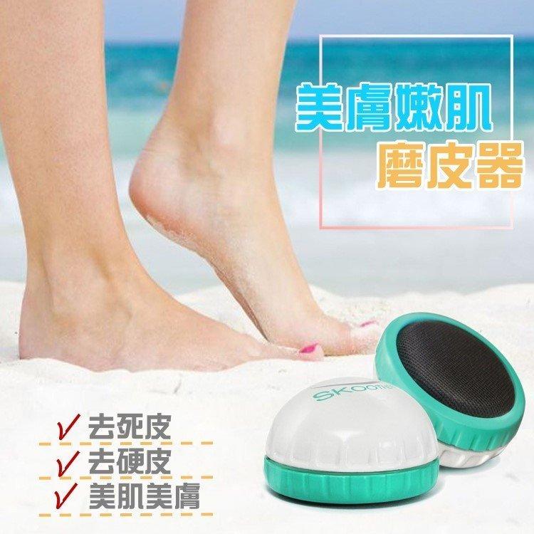 日本熱銷-美膚美肌磨皮器