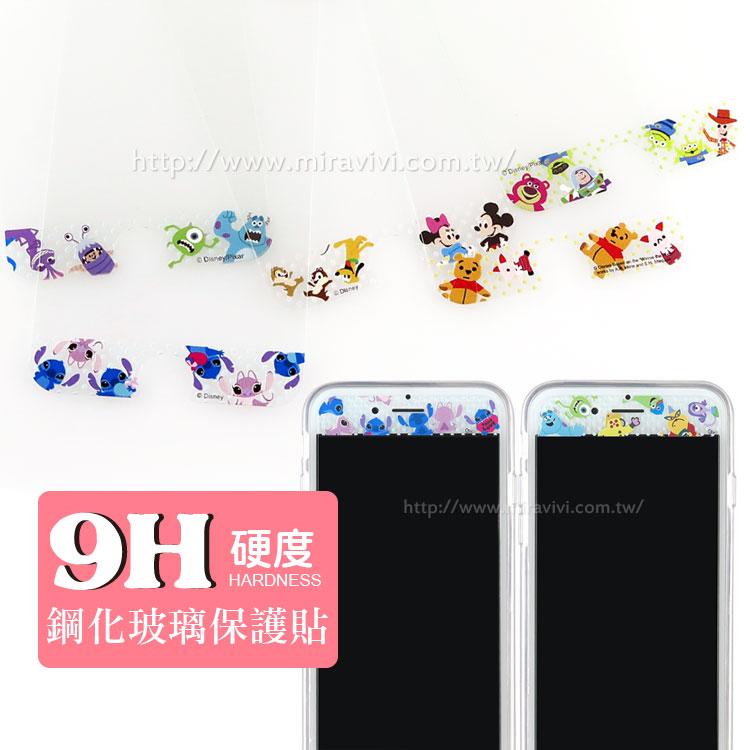 【Disney 】iPhone 6 Plus/6s Plus 9H強化玻璃彩繪保護貼-童趣家族
