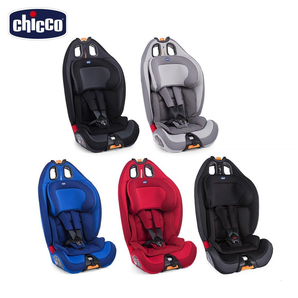 chicco-Gro-Up 123成長型安全汽座-多色