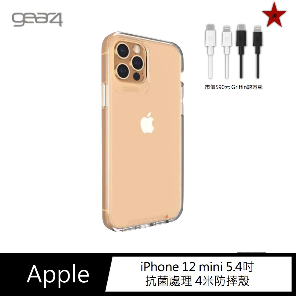 Gear4 iPhone 12 mini 5.4吋 Crystal Palace 透明抗菌防摔殼 4米防摔