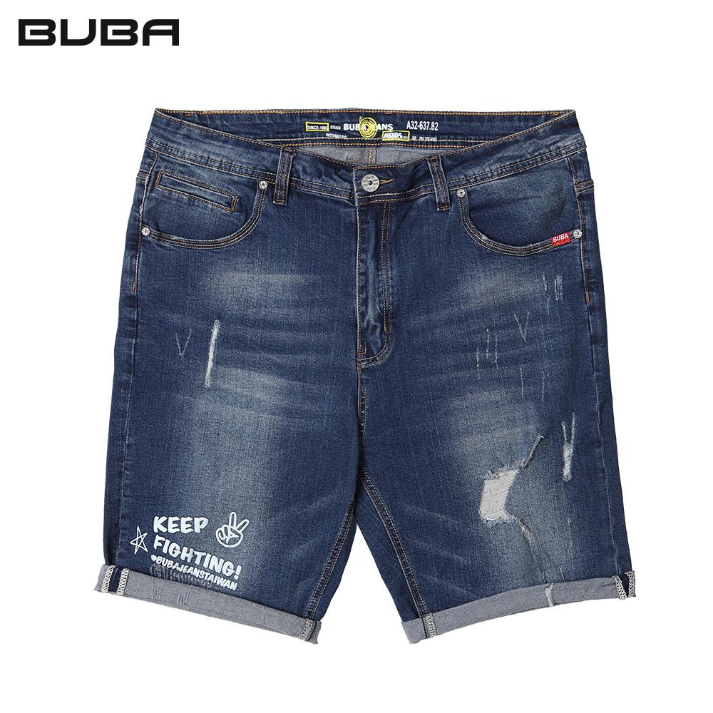 【BUBA】大尺碼堅持不懈膠印破洞彈性牛仔短褲38~46腰 11516-56