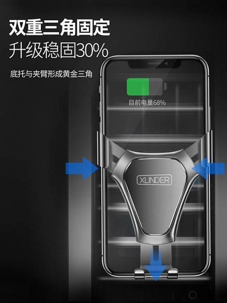 手機支架 車載手機架子放汽車上的支架車用出風口萬能通用導航吸盤