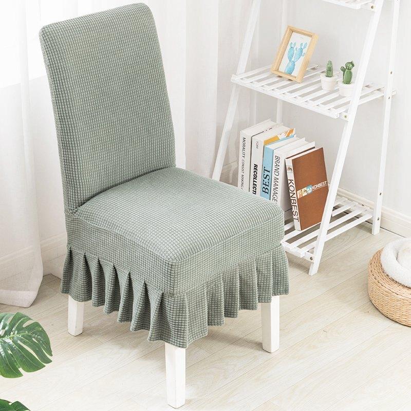 椅套 餐桌椅子套罩北歐風格彈力簡約椅套椅墊套裝家用酒店 通用凳子套『XY18092』
