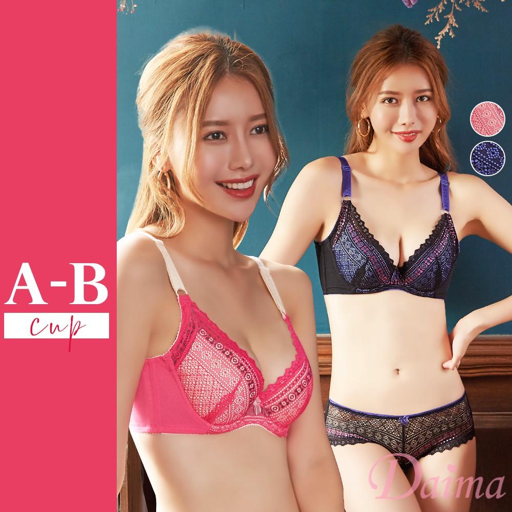【黛瑪Daima】台灣製/MIT 繽紛花樣民族圖騰蕾絲內衣 多色可選 A-B(T2339)