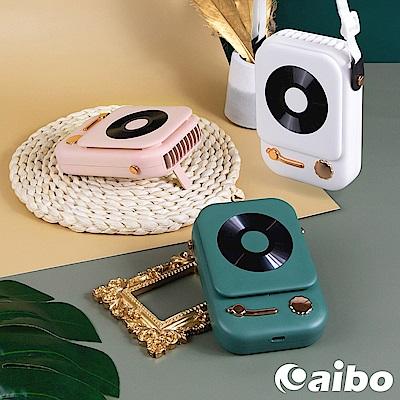 aibo USB充電式 復古留聲機造型頸掛風扇