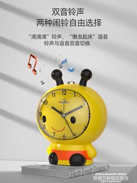 鬧鐘 鬧鐘學生專用卡通會說話網紅大音量床頭充電小鬧鈴兒童智慧時鐘錶 【618 狂歡】