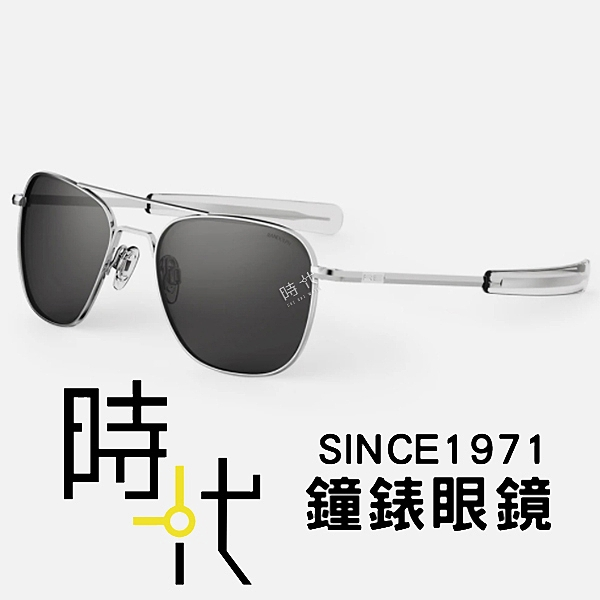 【台南 時代眼鏡 RANDOLPH】墨鏡太陽眼鏡 AF125 58mm 銀框 玻璃灰鏡片AR 純正美國製 軍規認證 飛官款