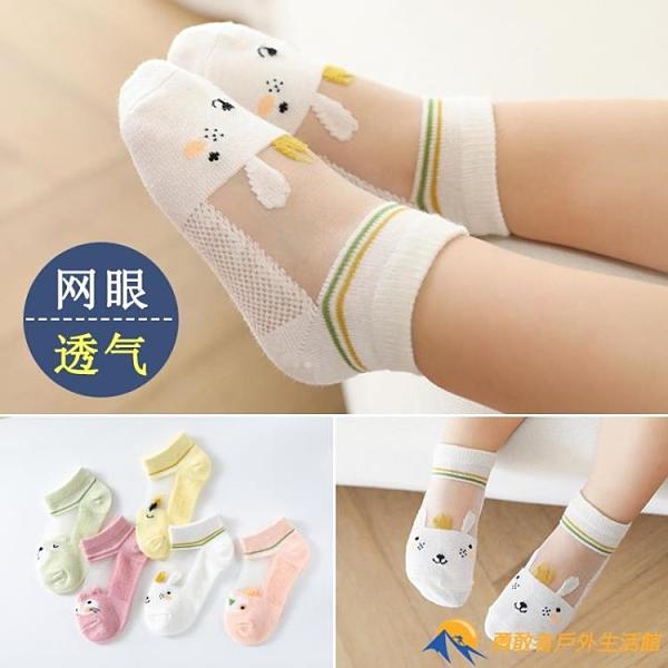 【買一送一】兒童襪子夏季薄款純棉網眼女船襪嬰兒襪透氣男寶寶襪【勇敢者】
